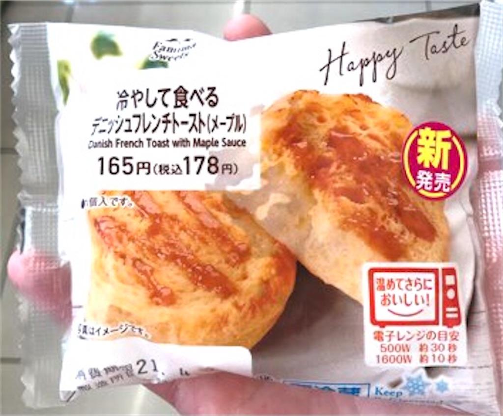 ファミリーマート 冷やして食べるデニッシュフレンチトースト