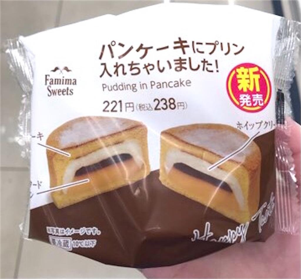 ファミリーマート パンケーキにプリン入れちゃいました!