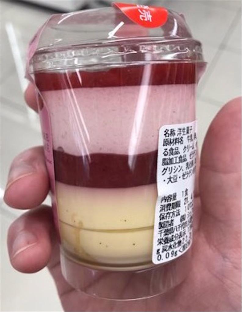 セブンイレブン ピエール・エルメ シグネチャー カップケーキ ストロベリー