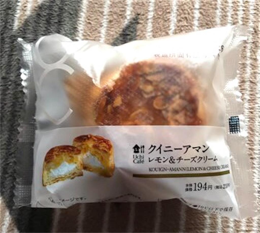 ローソン クイニーアマン レモン&チーズクリーム