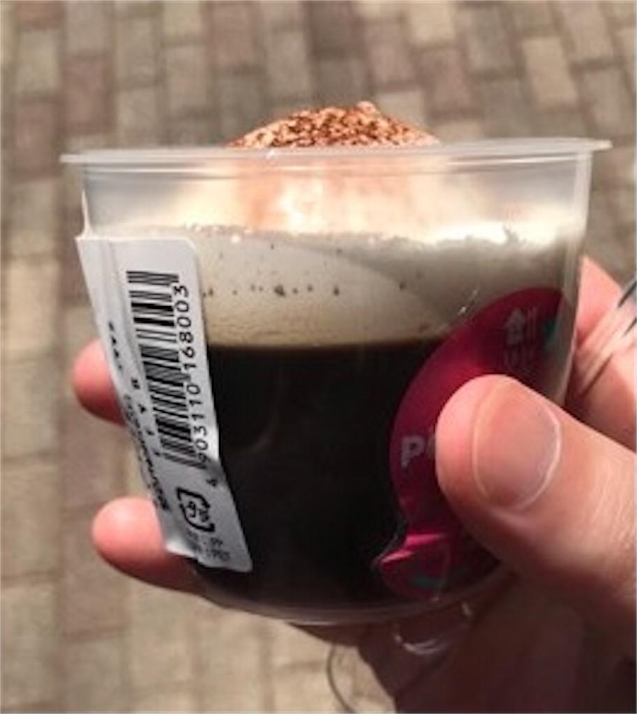 ローソン ぷるるっこ コーヒーゼリー