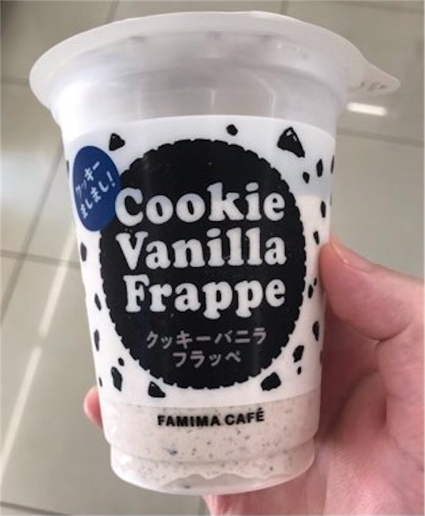 ファミリーマート クッキーバニラフラッペ