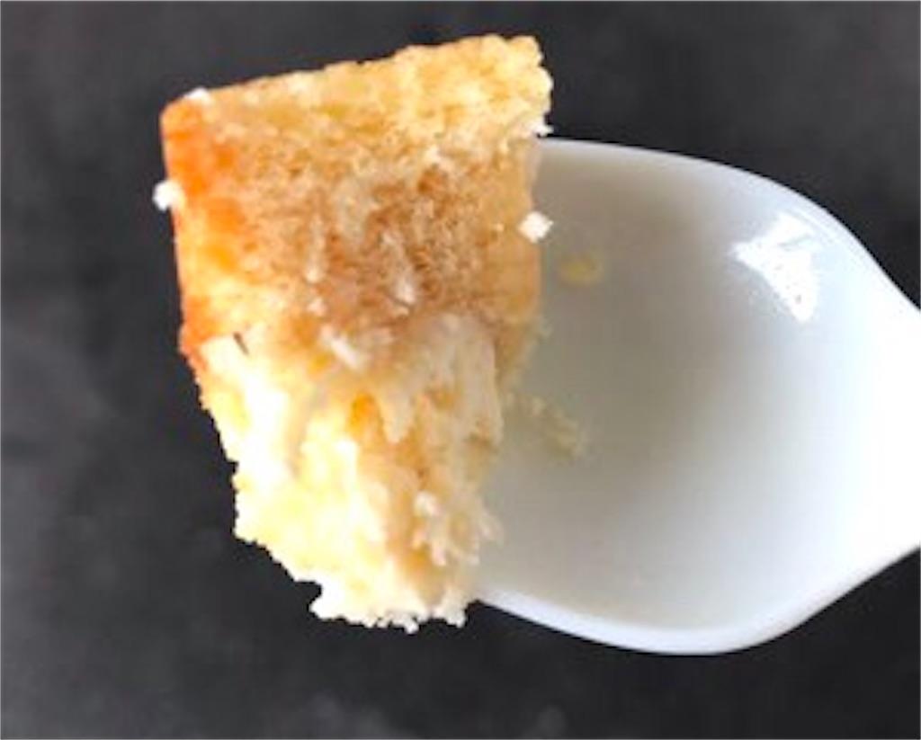 ファミリーマート しっとり食感のチーズケーキバウム レーズン&アーモンド