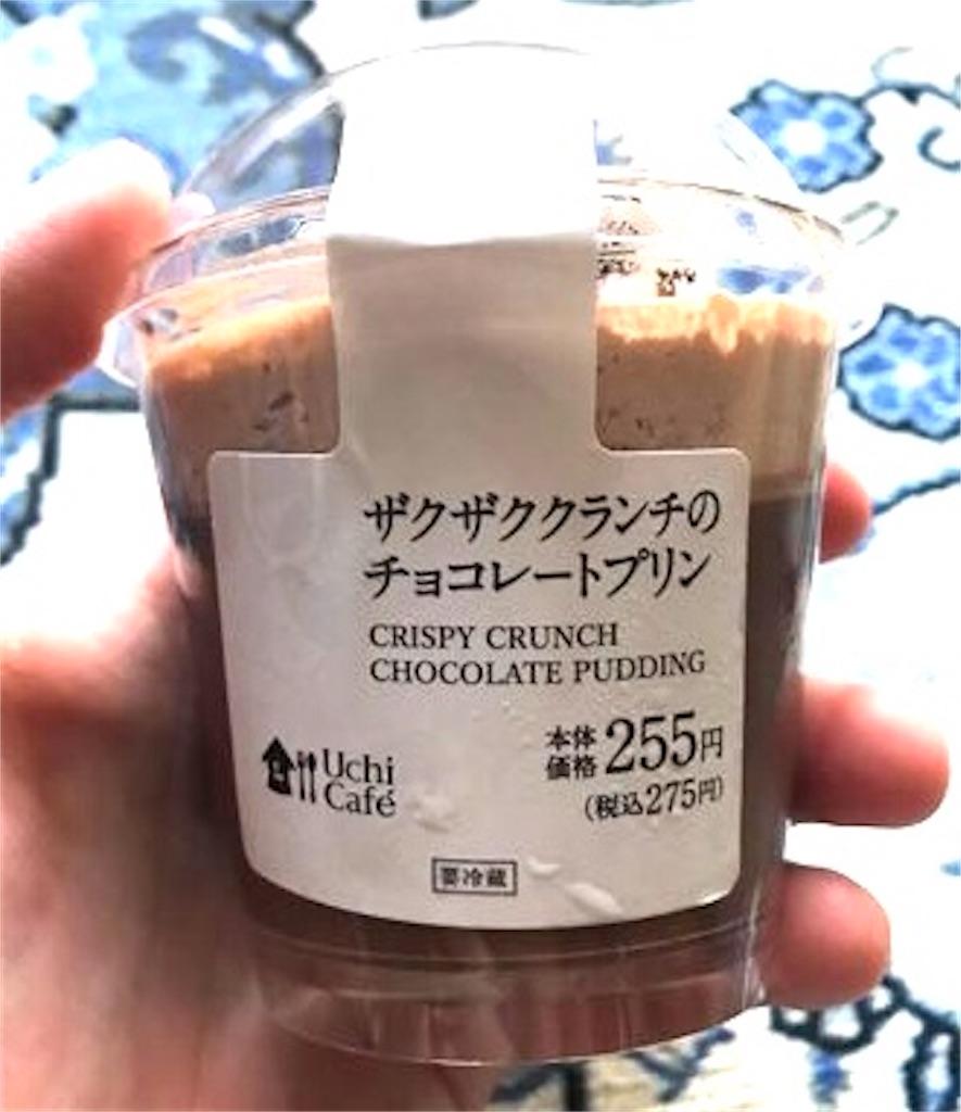 ローソン ザクザククランチのチョコレートプリン