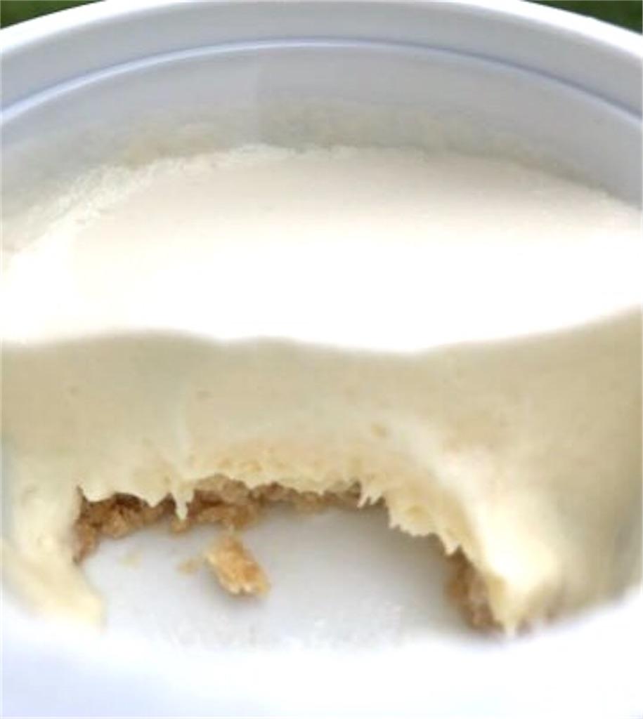 ローソン レアチー -とろ〜りレアチーズケーキ-