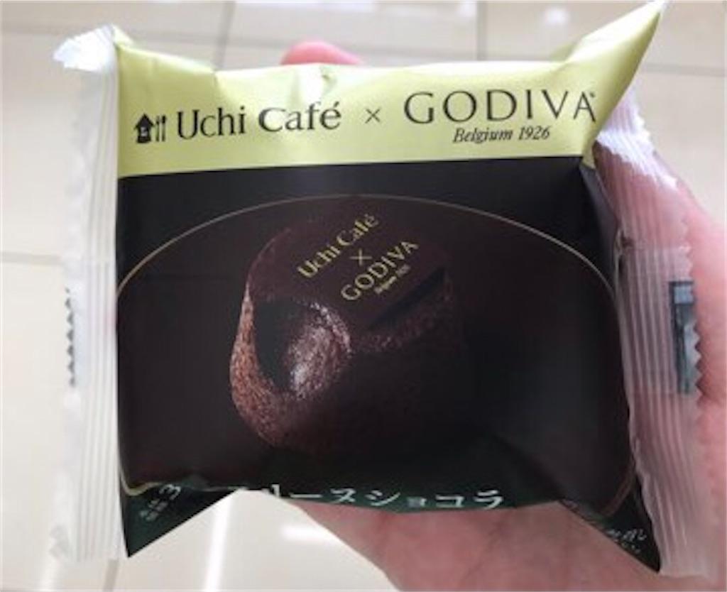 ローソン Uchi Café×GODIVA テリーヌショコラ