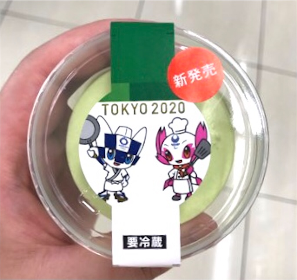 セブンイレブン ずんだdeパンナコッタ tokyo2020
