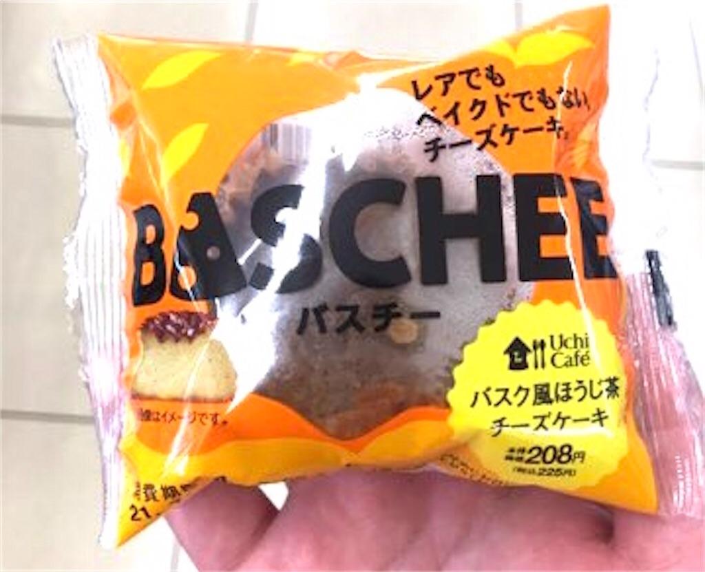 ローソン バスチー -バスク風ほうじ茶チーズケーキ-