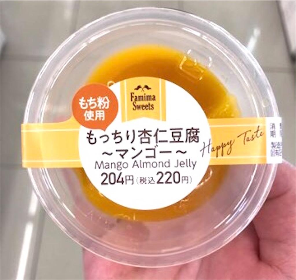 ファミリーマート もっちり杏仁豆腐 マンゴー