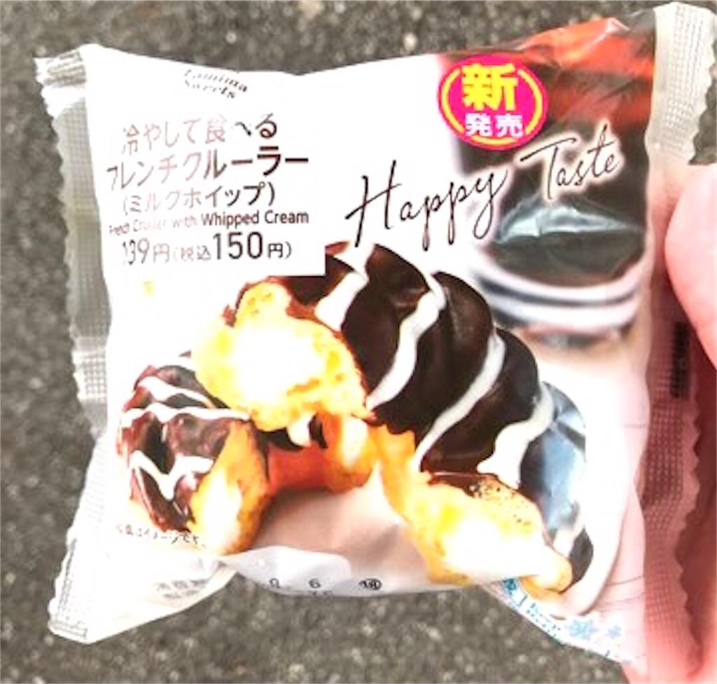 ファミリーマート 冷やして食べるフレンチクルーラー(ミルクホイップ)