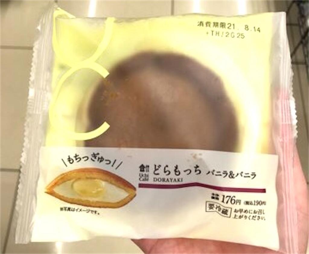 ローソン どらもっち(バニラ&バニラ)