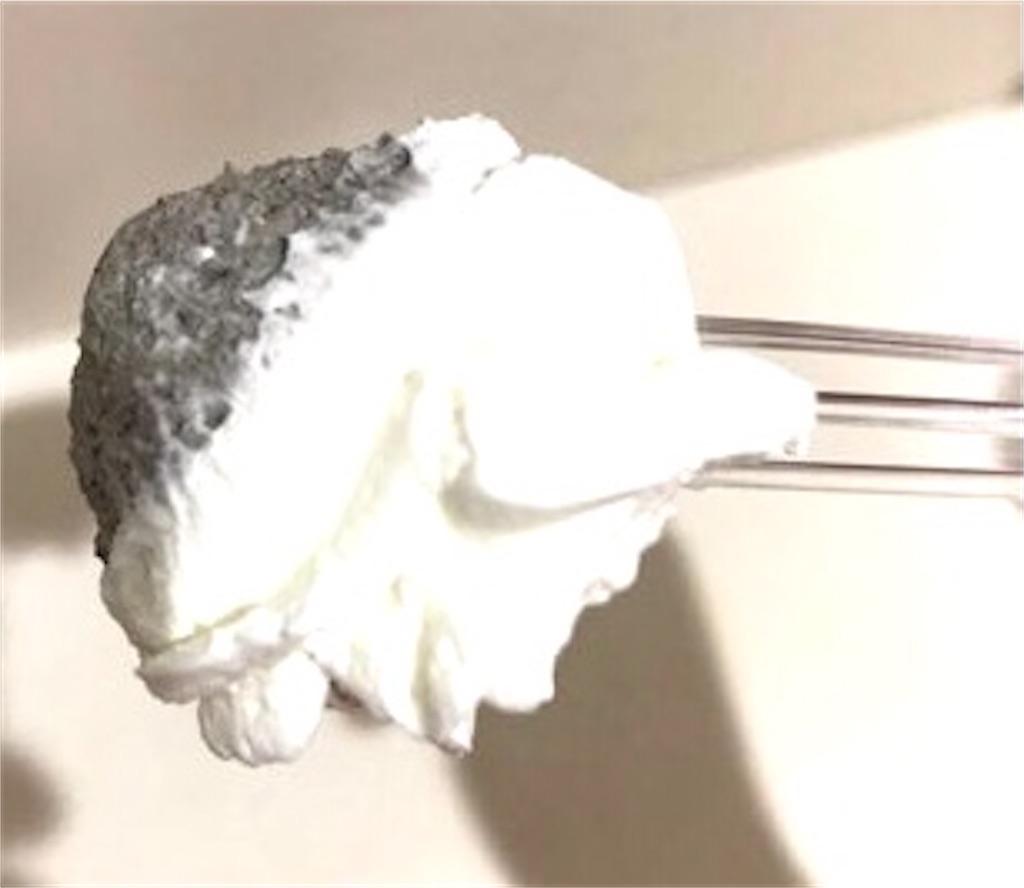 セブンイレブン 黒ごまと豆乳ブラマンジェパフェ