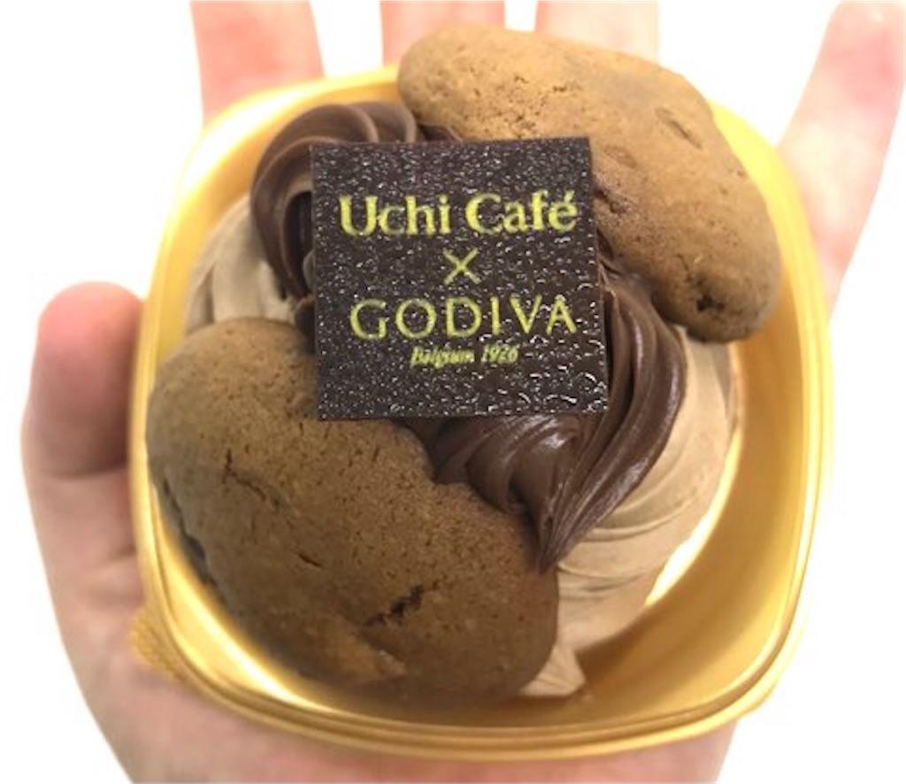 ローソン GODIVA ビスキュイ ショコラキャラメル