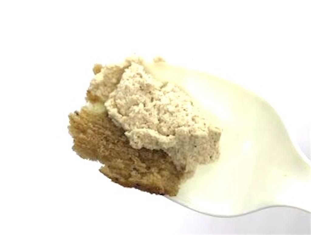ファミリーマート アールグレイ香る紅茶のバウムクーヘン