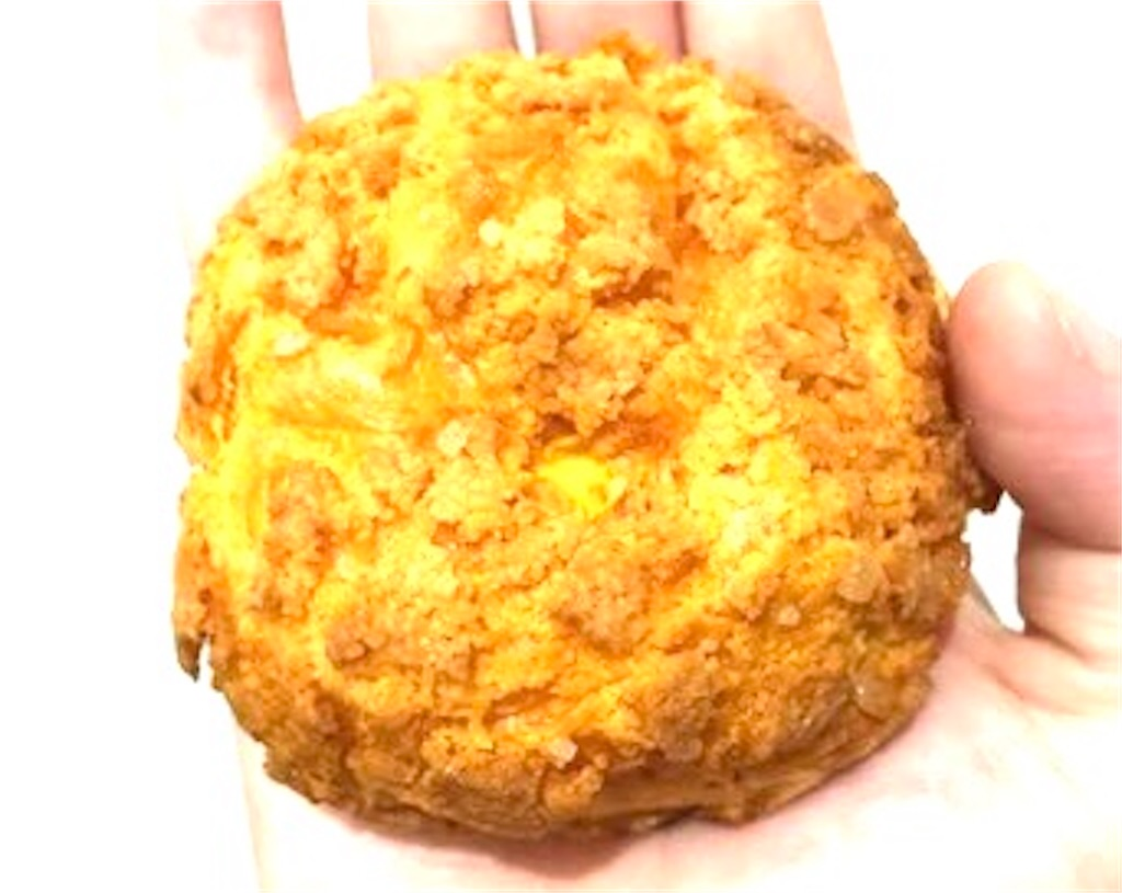 セブンイレブン クッキーシューパンプキン