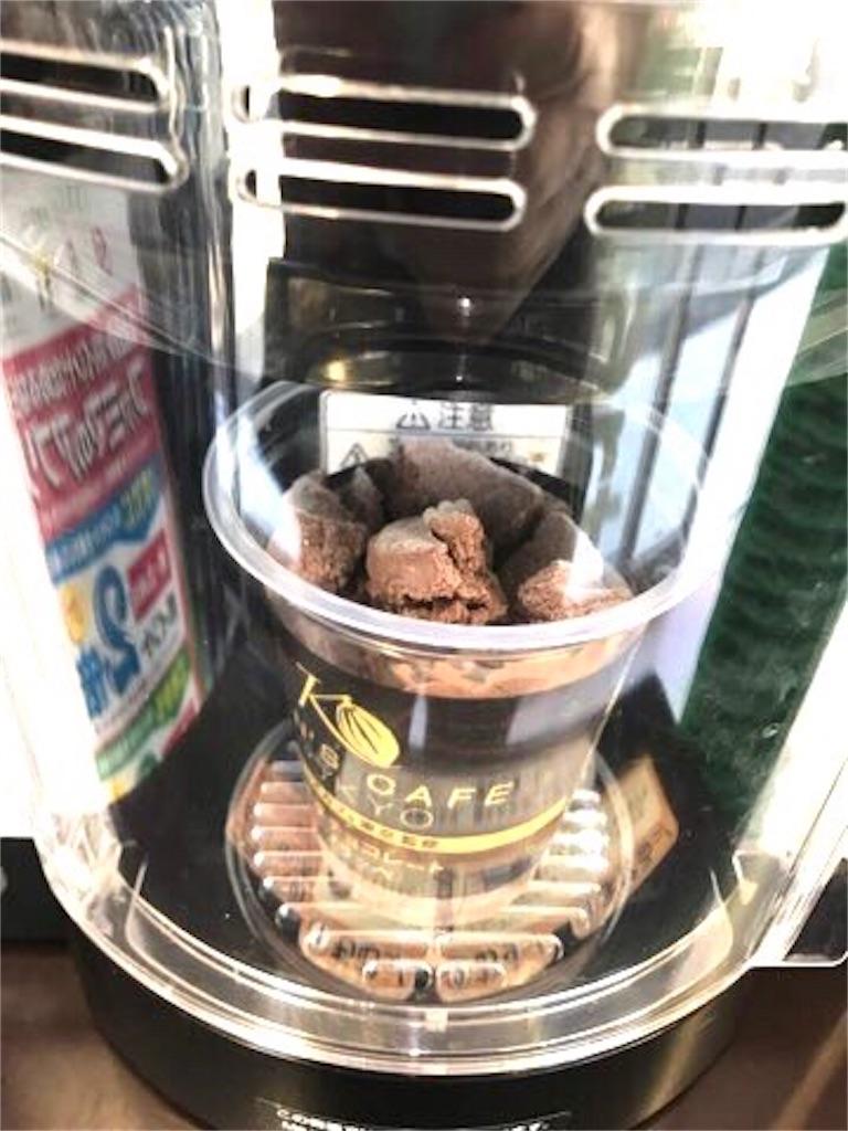 ファミリーマート ケンズカフェ東京監修 濃厚チョコレートフラッペ