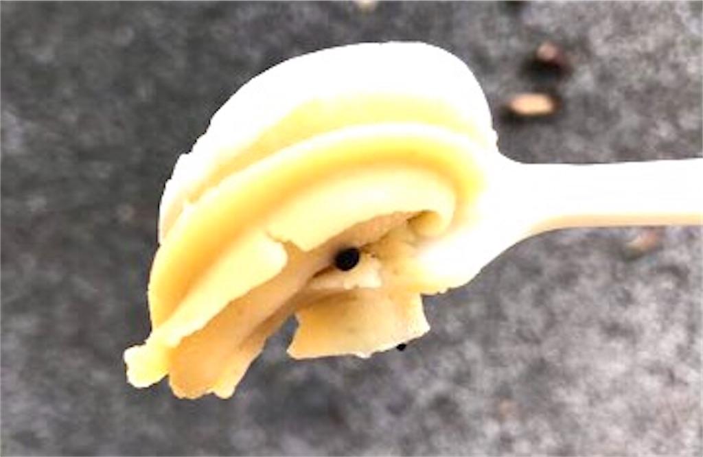 ローソン 和パフェ お芋