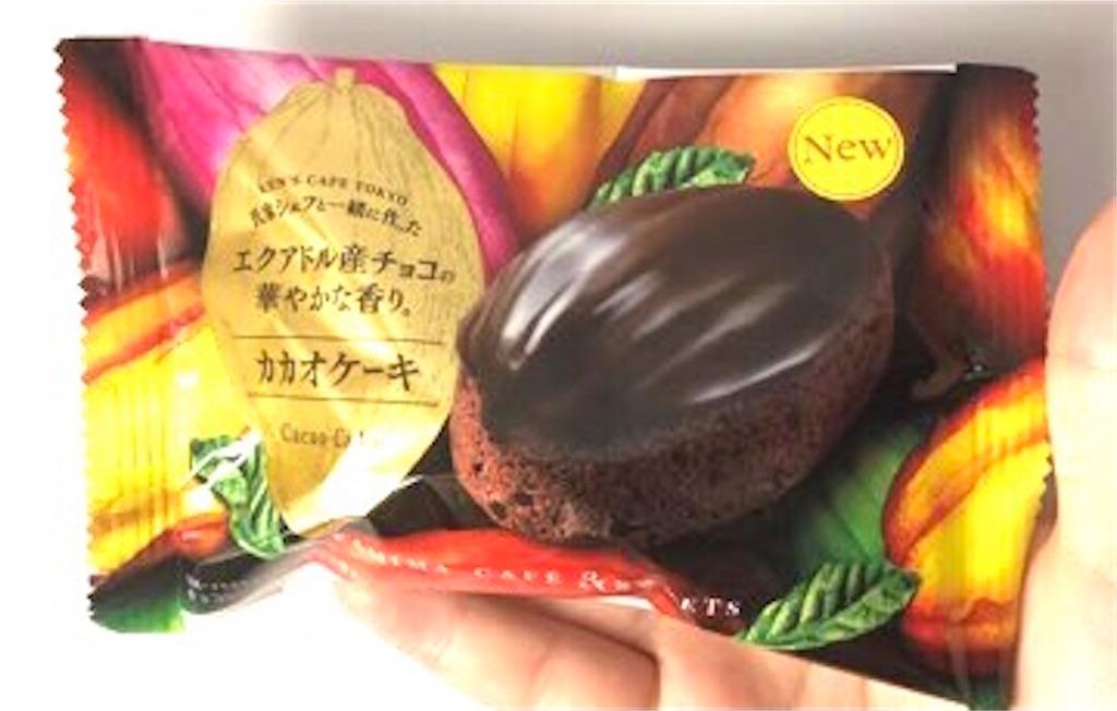 ファミリーマート カカオケーキ