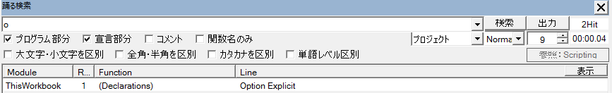 f:id:x1xy2xyz3:20201223190233p:plain