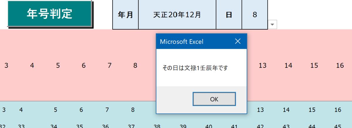 f:id:x4090x:20210326131444p:plain