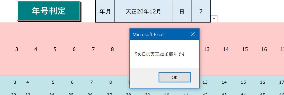 f:id:x4090x:20210326180810p:plain