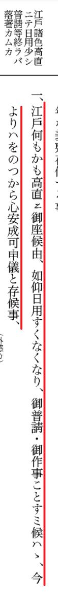 f:id:x4090x:20210904132659p:plain