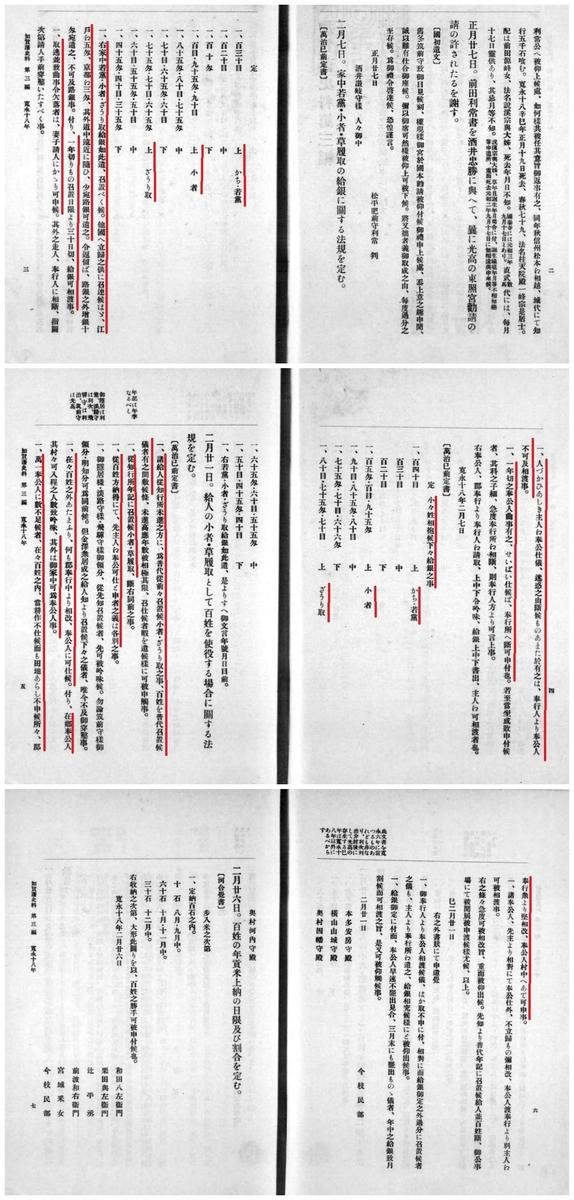 f:id:x4090x:20210904142128j:plain