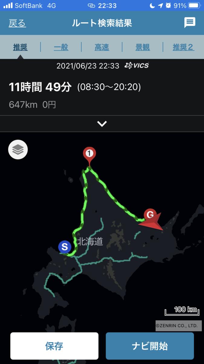 f:id:x443murasaki:20210708225136p:plain