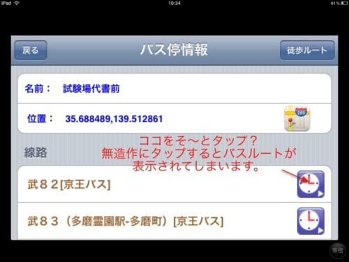 f:id:x5dc:20100923110649j:image:w300