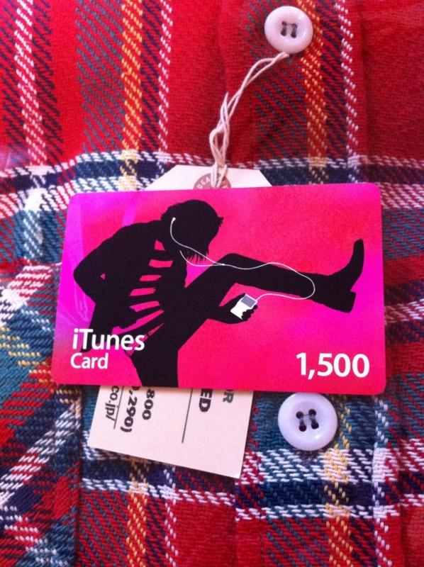 iTunes card by degital park