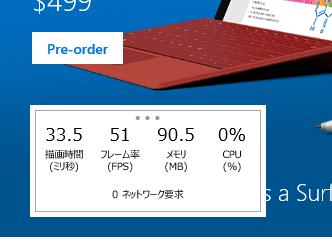 Windows10 CPU・メモリの使用率を確認する方法   …