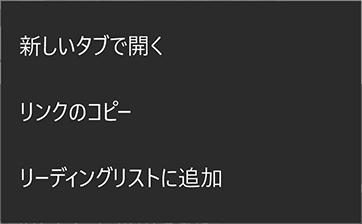 f:id:x67x6fx74x6f:20160725143716p:plain