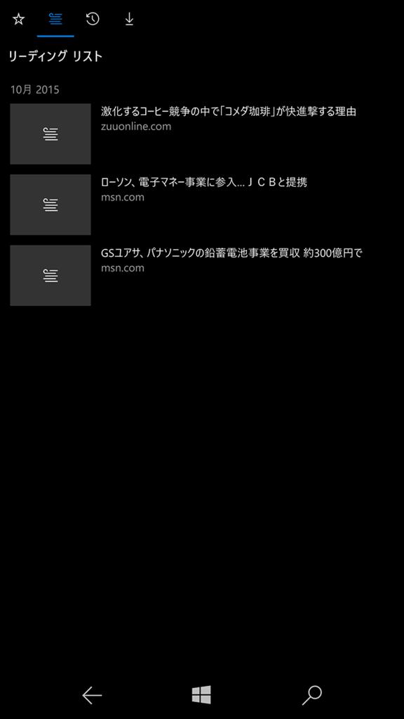 f:id:x67x6fx74x6f:20160725145035p:plain