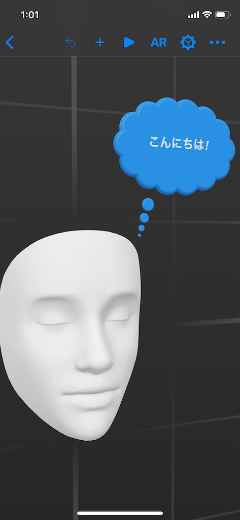 f:id:x67x6fx74x6f:20200204010153p:image
