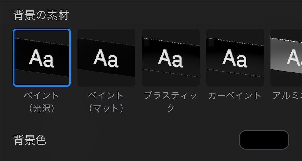 f:id:x67x6fx74x6f:20200220023554j:image