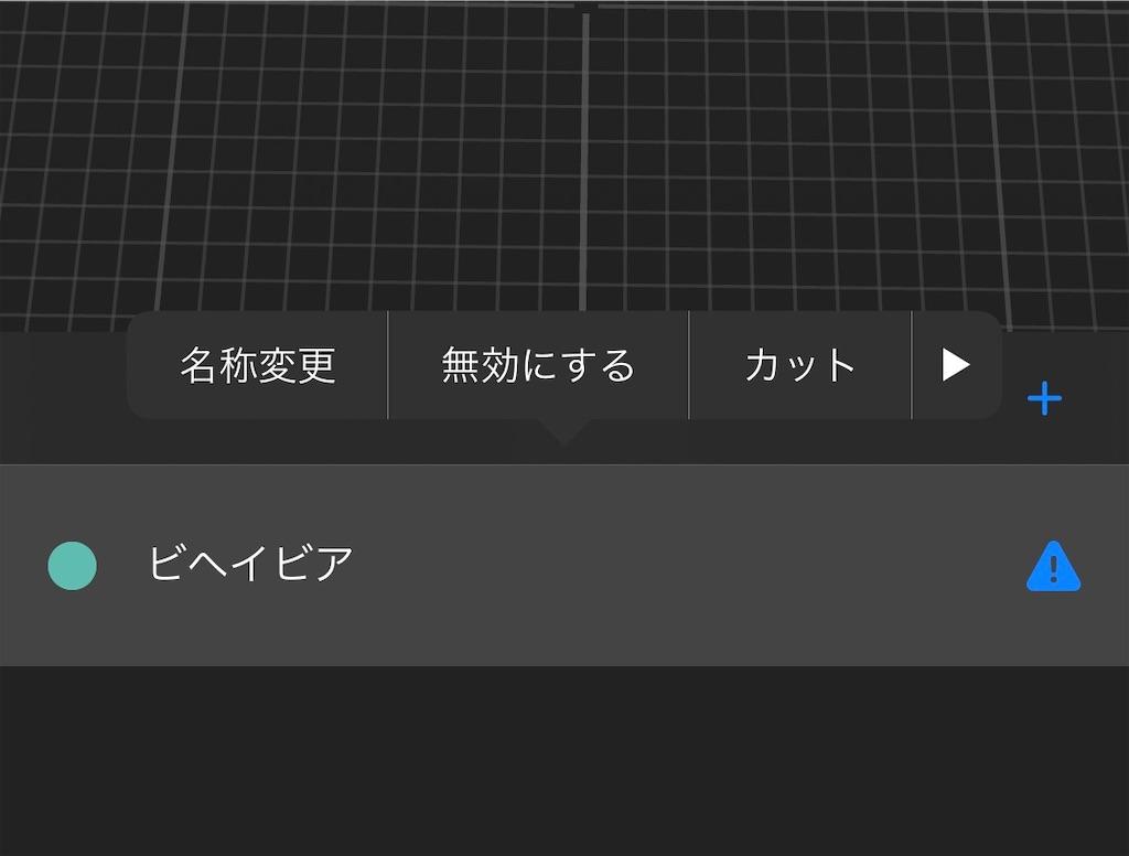 f:id:x67x6fx74x6f:20200229032309j:image