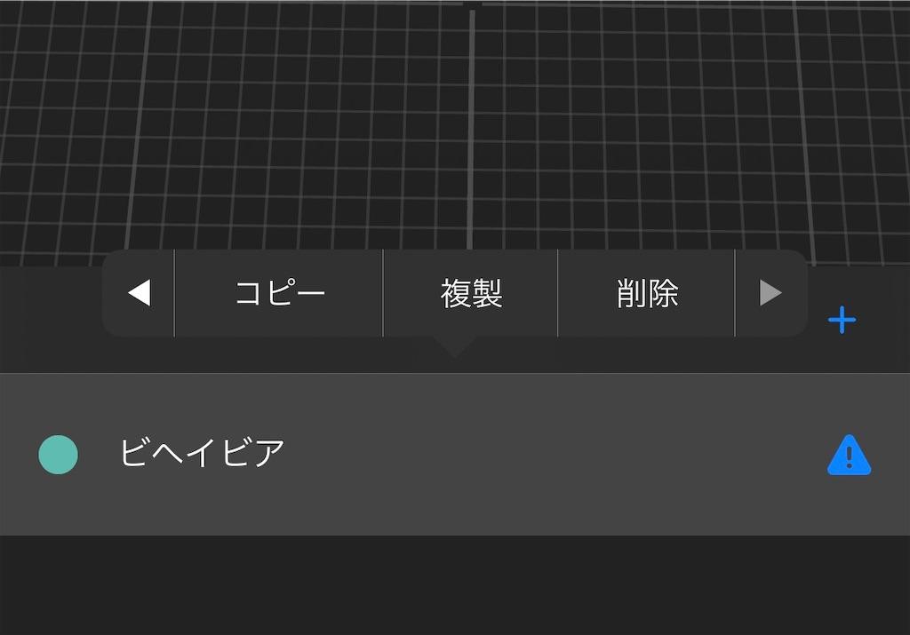 f:id:x67x6fx74x6f:20200229032329j:image