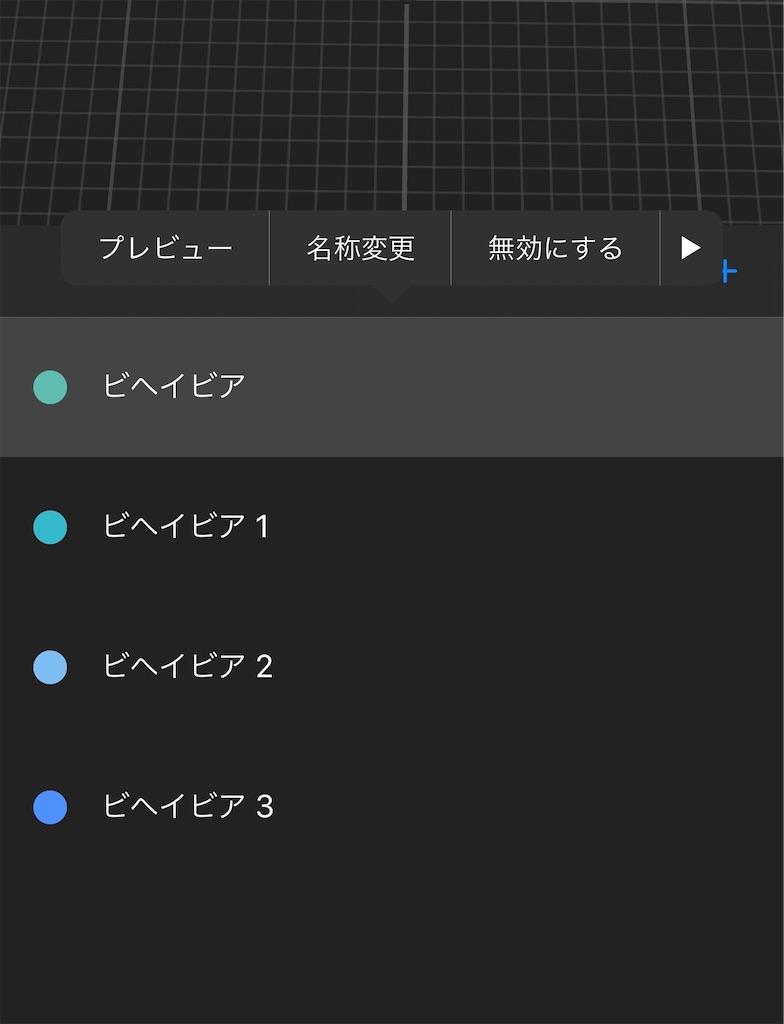 f:id:x67x6fx74x6f:20200229032643j:image