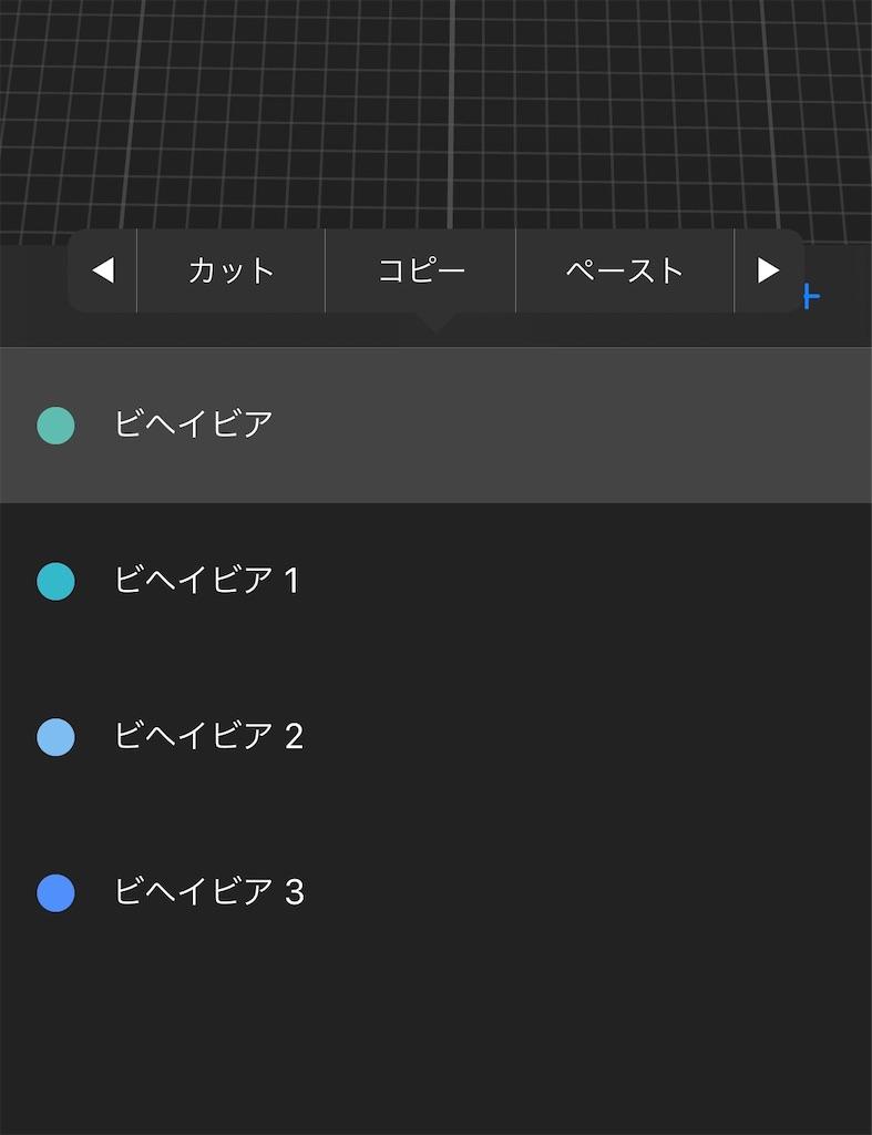 f:id:x67x6fx74x6f:20200229032656j:image