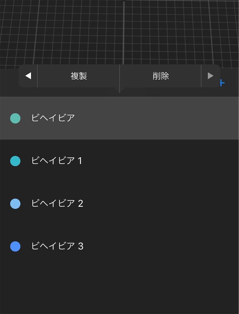f:id:x67x6fx74x6f:20200229032704j:image
