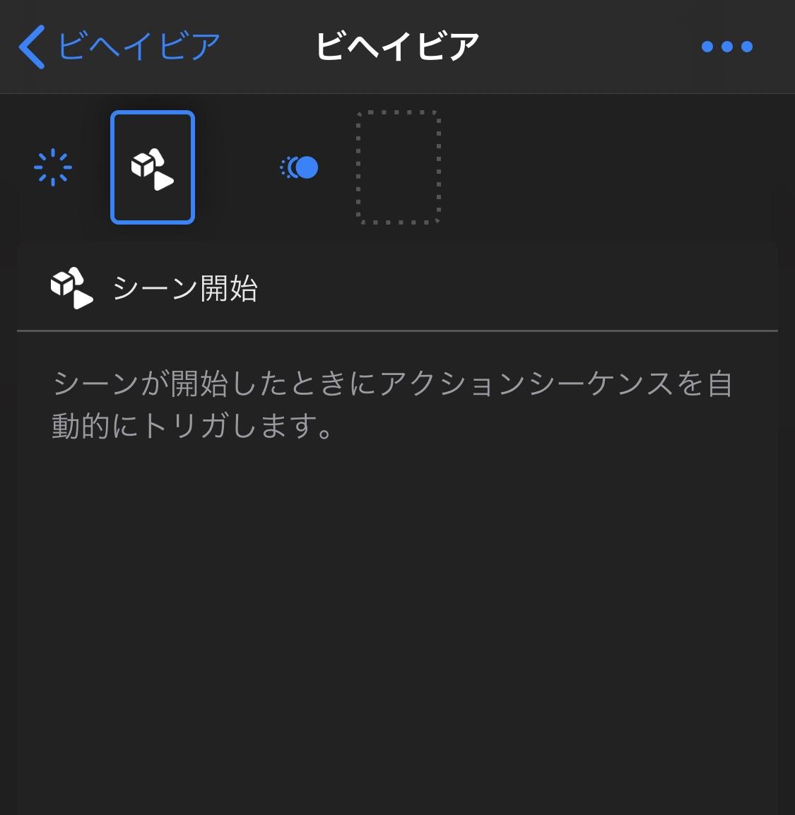 f:id:x67x6fx74x6f:20200309024409j:plain