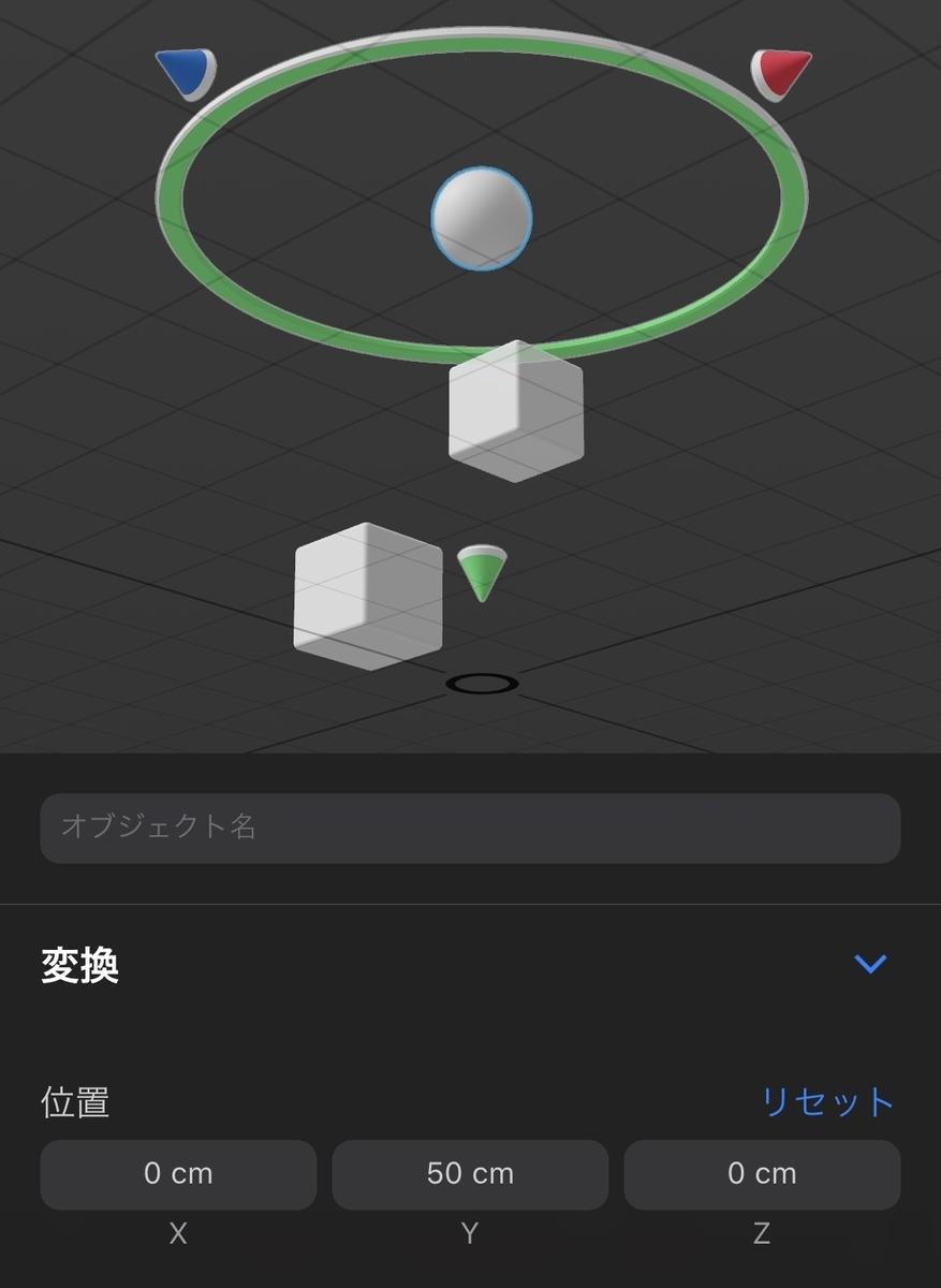 f:id:x67x6fx74x6f:20200321055938j:plain