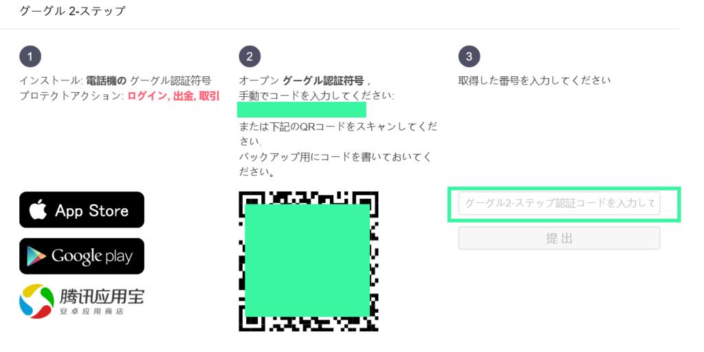 f:id:x68680915:20180111175401p:plain