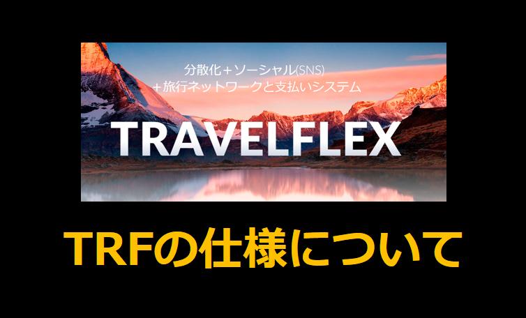 f:id:x68680915:20180114121207p:plain