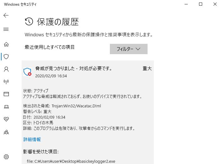 f:id:x6d61:20200209170409p:plain