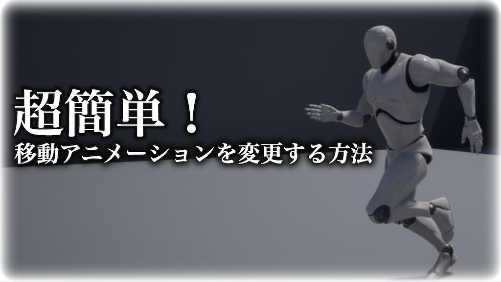 f:id:xTOYOx:20200408131839p:image