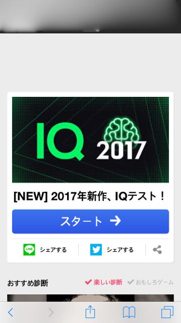 f:id:xYDKx:20170503200656p:plain
