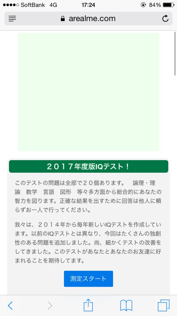f:id:xYDKx:20170503201128p:plain
