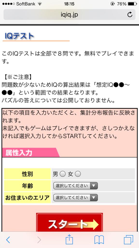 f:id:xYDKx:20170503202126p:plain