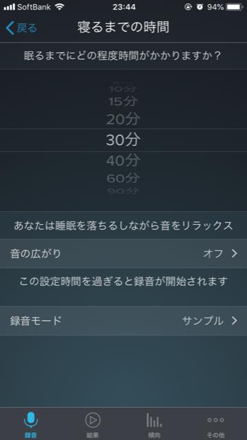 f:id:xYDKx:20180517234831p:plain